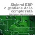 Sistemi ERP e gestione della complessità
